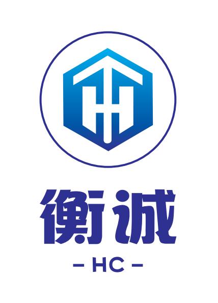 衡誠企業管理(上海)有限公司