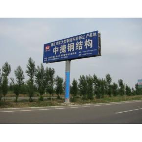 唐山市戶外廣告牌安全檢測鑒定步驟