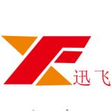 重慶迅飛廣告有限公司