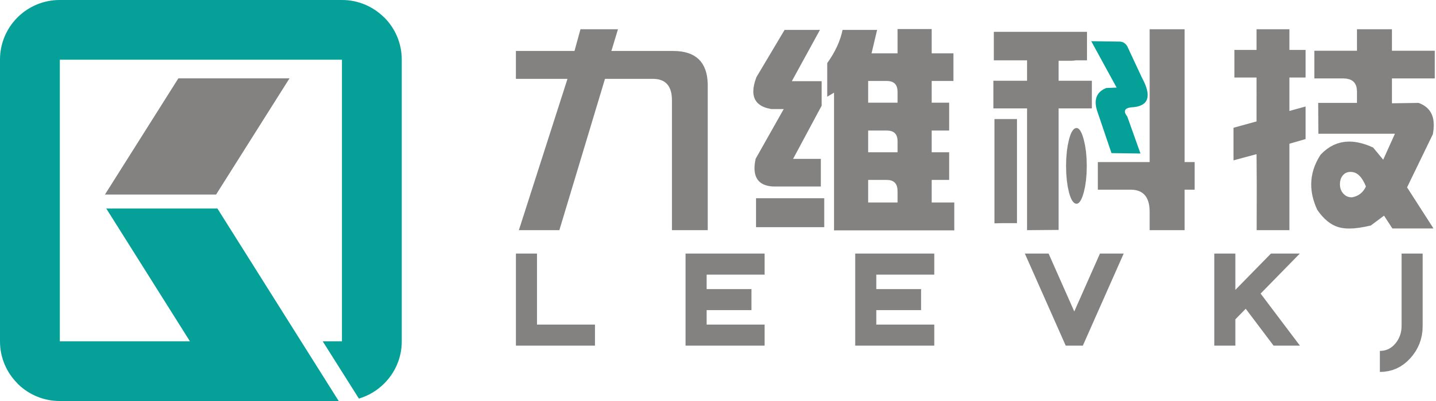 青岛优耐德自动化科技有限公司