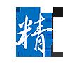 重慶精卓企業管理咨詢有限公司