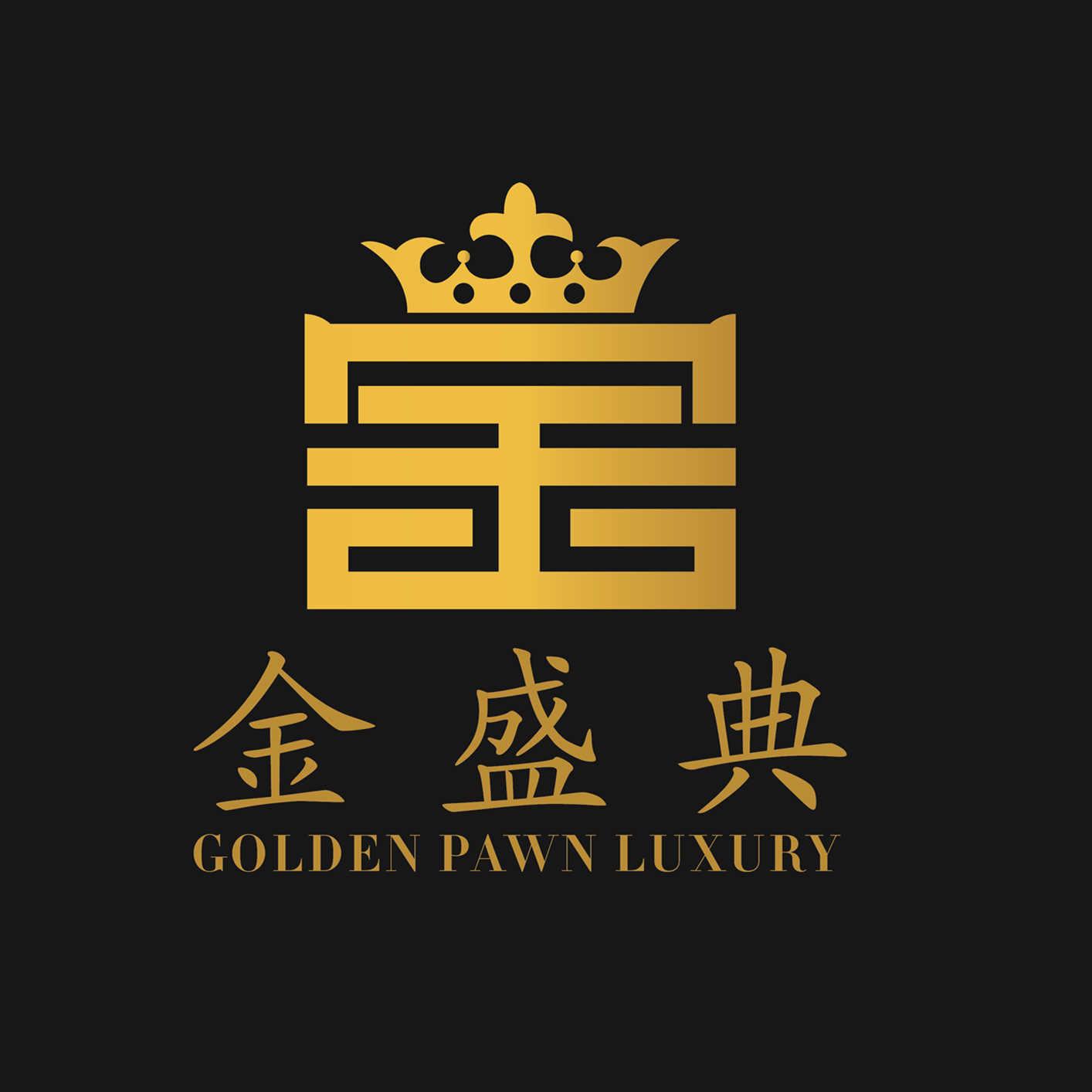 武漢金盛典珠寶有限公司