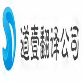 关于日语翻译公司收费价格详解介绍,日语翻译价格明确报价