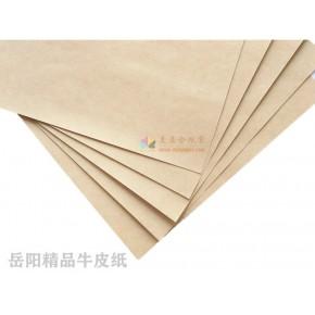 美益合紙業代理岳阳林纸精品牛皮紙 精品纸袋纸