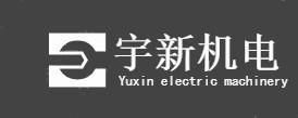 天津市宇新機電設備安裝有限公司