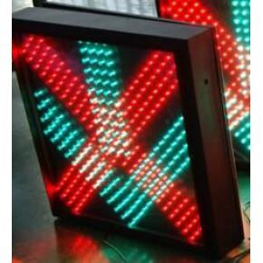 红叉绿箭信號燈 隧道 收费站专用双面三显车道指示灯