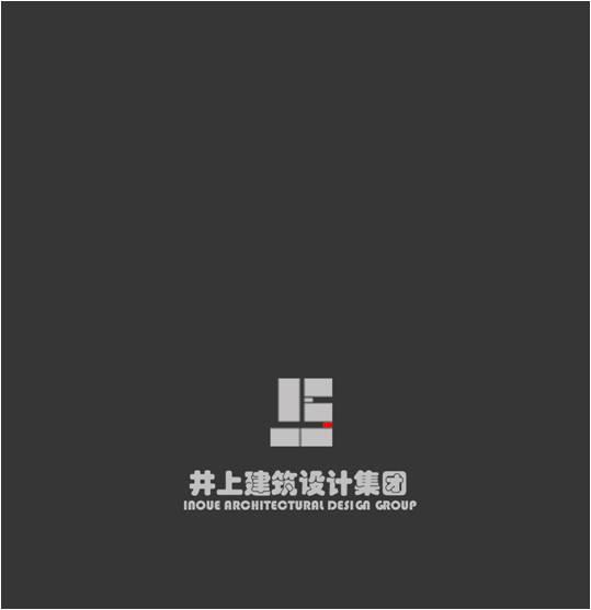 四川井上建筑设计有限公司山东分公司