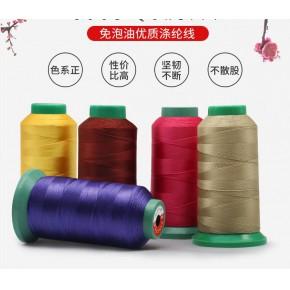 专业供应高强线生产商 深圳高强线生产商 康发线业科技在线咨询