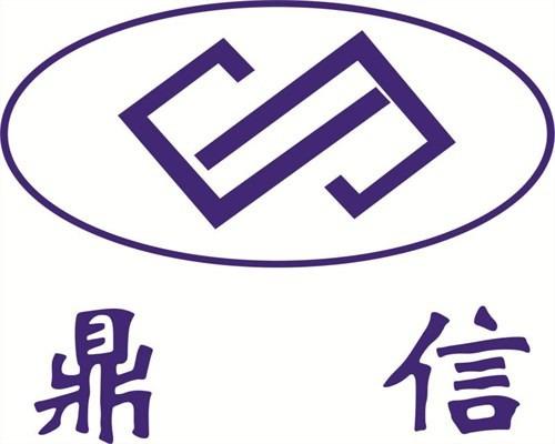 南京鼎信機電設備有限公司