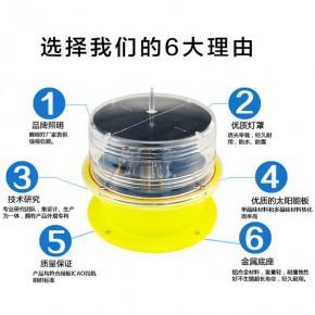 太阳能一体化LED航标灯 内河航道浮标导航灯 符合航道局标准