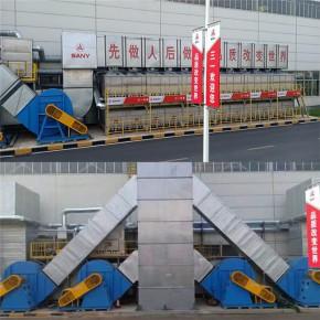 印刷废气处理设备 嘉特纬德 废气处理设备