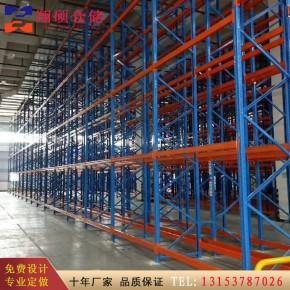 淄博大型货架厂家 车间重型货架 横梁式货架规划 一站式服务