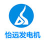東莞市怡遠機電設備有限公司