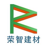 廣州榮智建材有限公司
