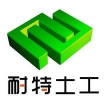 泰安耐特土工材料有限公司