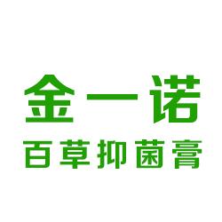 北京媄束生物科技有限公司