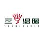 重庆三温暖电气有限公司