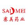 廣州賽美藥業有限公司