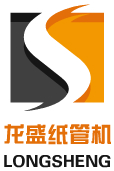 雄县龙盛纸管机械制造厂