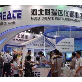 2020深圳國際環保水處理展覽會(深圳國際水展)