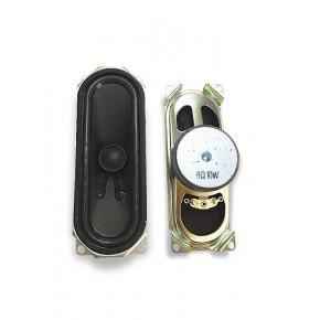 优质方形多媒体扬声器组装 富特电子扬声器品牌