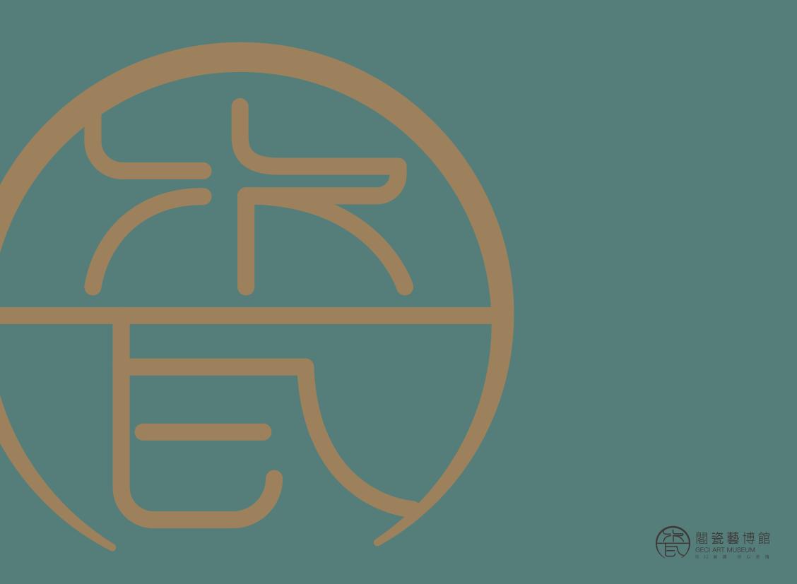 佛山市順德區漢圖文化藝術投資有限公司