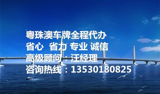 深圳区块链公司转让经营范围有哪些