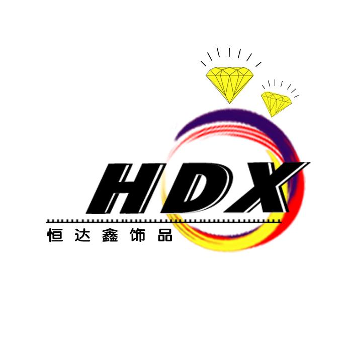深圳市恒達鑫飾品有限公司