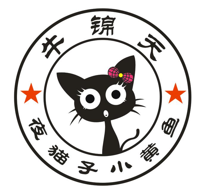 武漢佳肴匯飲食文化傳播有限公司