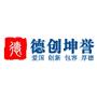 德創坤譽科技(北京)有限公司