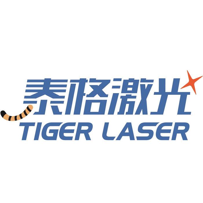 廣州泰格激光技術有限公司