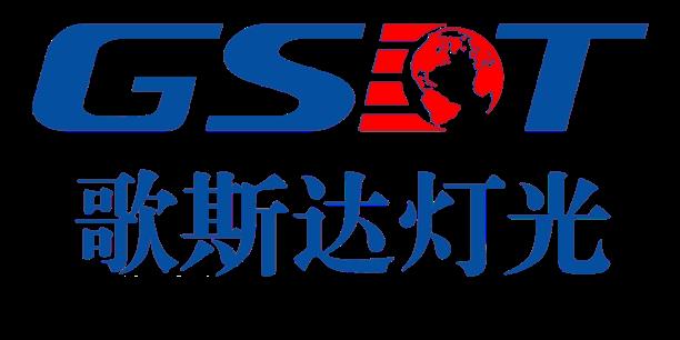 广州歌斯达舞台灯光设备有限公司