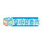 上海麥禾包裝制品有限公司