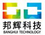 鄭州邦輝科技有限公司