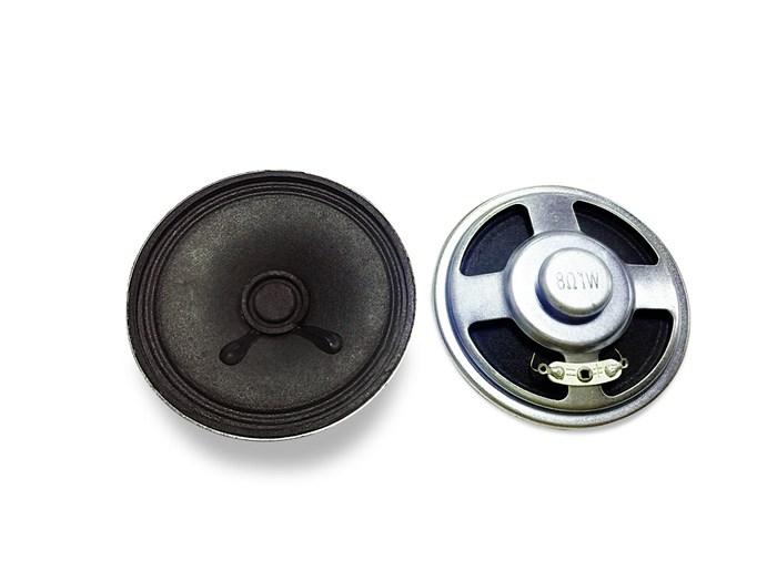 富特电子 专业生产 优质圆形多媒体扬声器价格