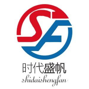 武漢時代盛帆包裝制品有限公司