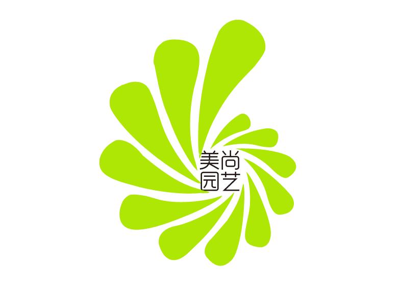 泉州美尚園藝有限公司
