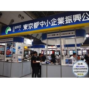 2020日本機械板金加工模具注塑展覽會