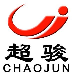 晋江市超骏机械有限公司