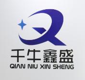 鄭州千牛鑫盛電子商務有限公司