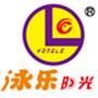 浙江泳乐节能设备有限公司