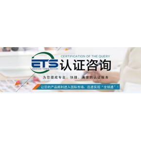 鹤山srrc认证代理 宜安特检测 srrc认证公司