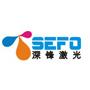 上海深鋒激光科技有限公司