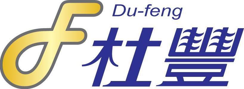 杜丰(厦门)贸易有限公司