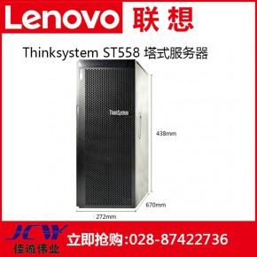 联想Thinksystem ST558塔式服务器 银牌4114/16G/3*2T 成都联想总代理