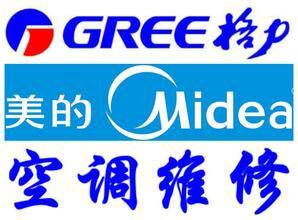 濟南冰河電器有限公司