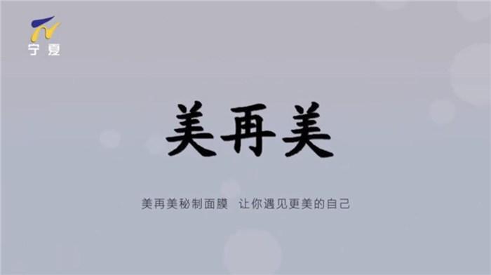 南京美再美生物科技有限公司