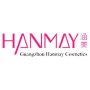廣州市涵美化妝品有限公司