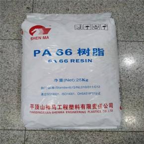 供应 平顶山神马 PA66 EPR27