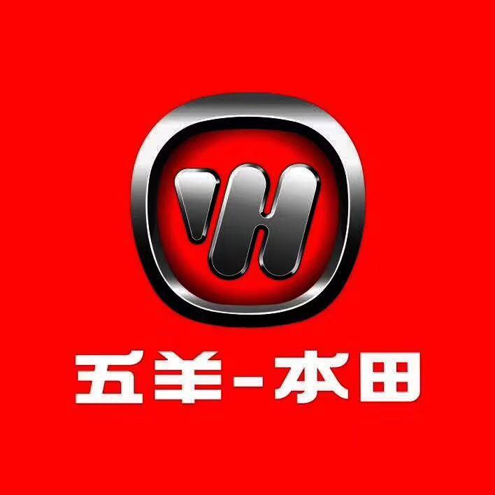 貴州五羊本田摩托車銷售有限公司
